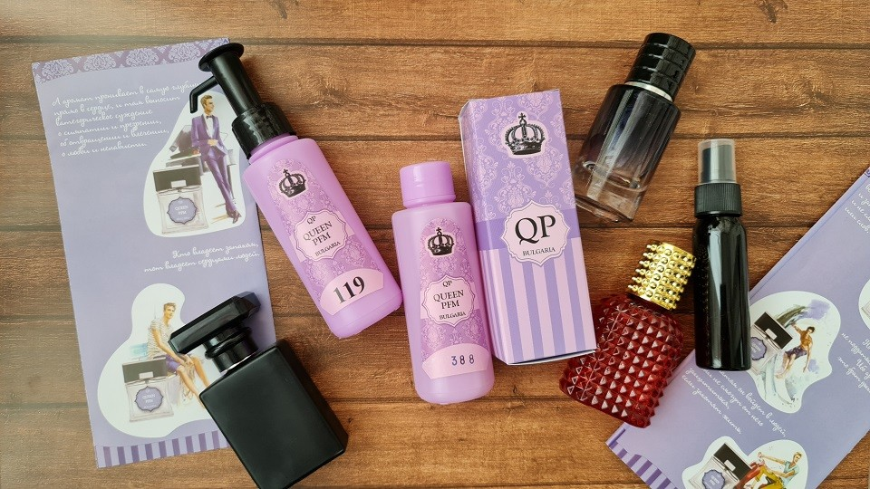 № 249 Queen PFM 100 мл Stronger With You (Armani)