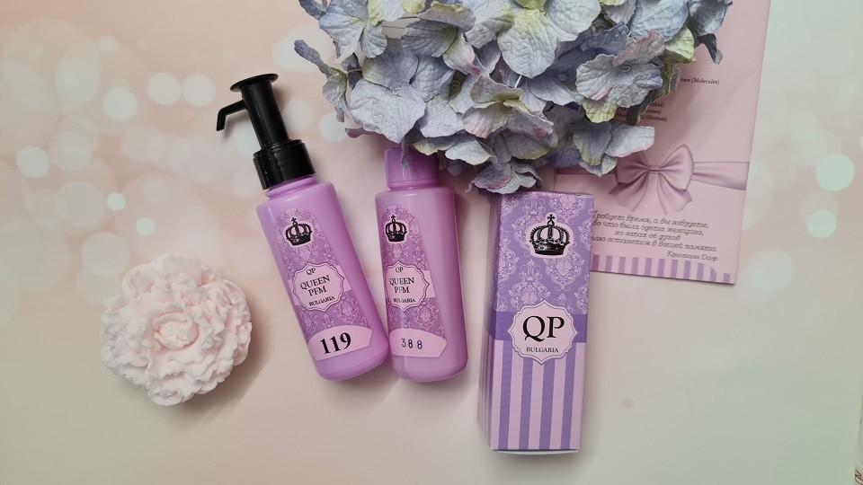 № 103.2 Queen PFM 100 мл Black Opium Floral Shock (YSL)
